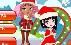 Онлайн игры для девочек