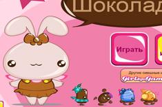 igry-dlya-detej-shokoladki[1]